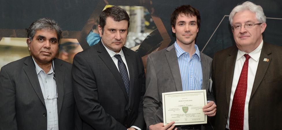 CSCE Design Award