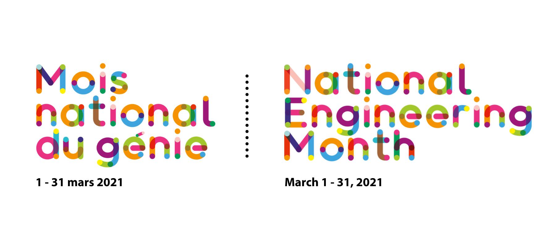 Mois national du génie - 1 au 31 mars 2021